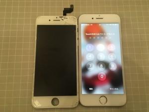iPhoneSE 画面割れ修理