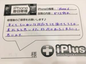 IMG_4484