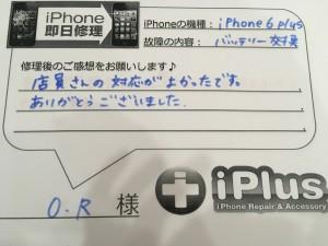IMG_4497