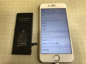 iphone6 電池劣化