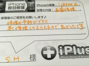 IMG_4856 2