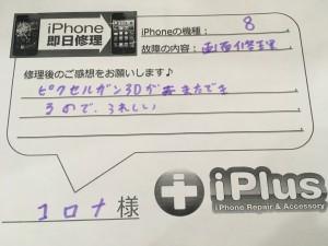 IMG_5173 3
