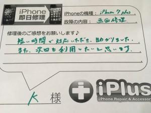 IMG_5176 3