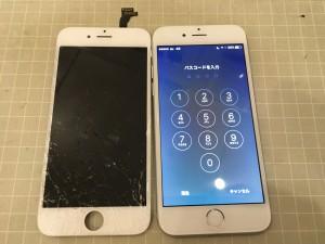 iphone6 重度割れ