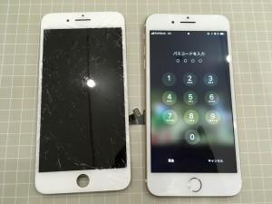 Iphone8P ガラス破損