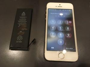IphoneSE 充電不安定