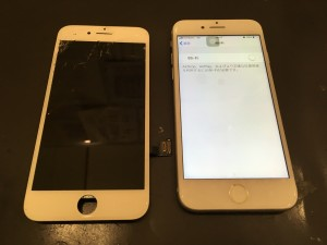 アイフォン7 液晶割れ