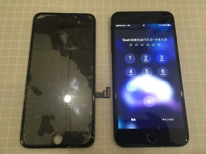 iphone8P 表示不能