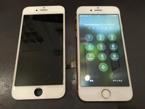 アイフォン7 液晶不良