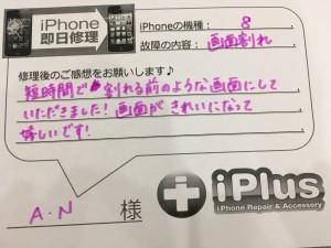 IMG_4931