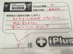 IMG_5329 2