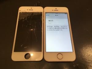 iPhone5S ひび割れ