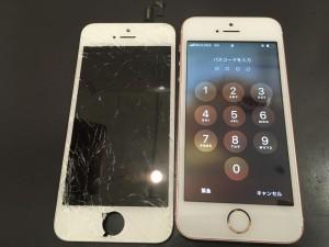 iphoneSE 液漏れ
