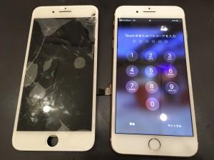iPhone7P 液晶割れ