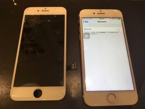 アイフォン8 ひび割れ故障
