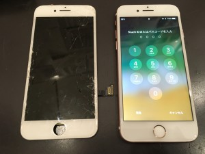 Iphone8 タッチ操作不能