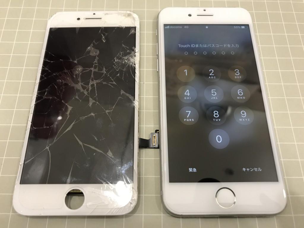 アイフォン8 表示不可