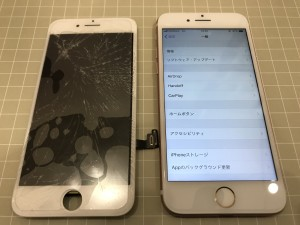 Iphone8 ガラス割れ