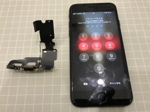 Iphone7 充電不能