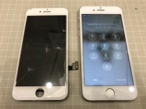 アイフォン7 ひび割れ
