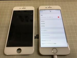 iphone8 液晶表示不可