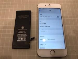 Iphone6S 電池劣化