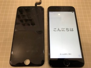 Iphone6S 誤作動