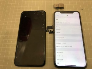 IphoneX 表示故障