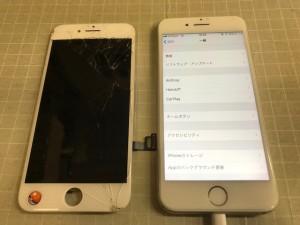 アイフォン7 ガラス割れ