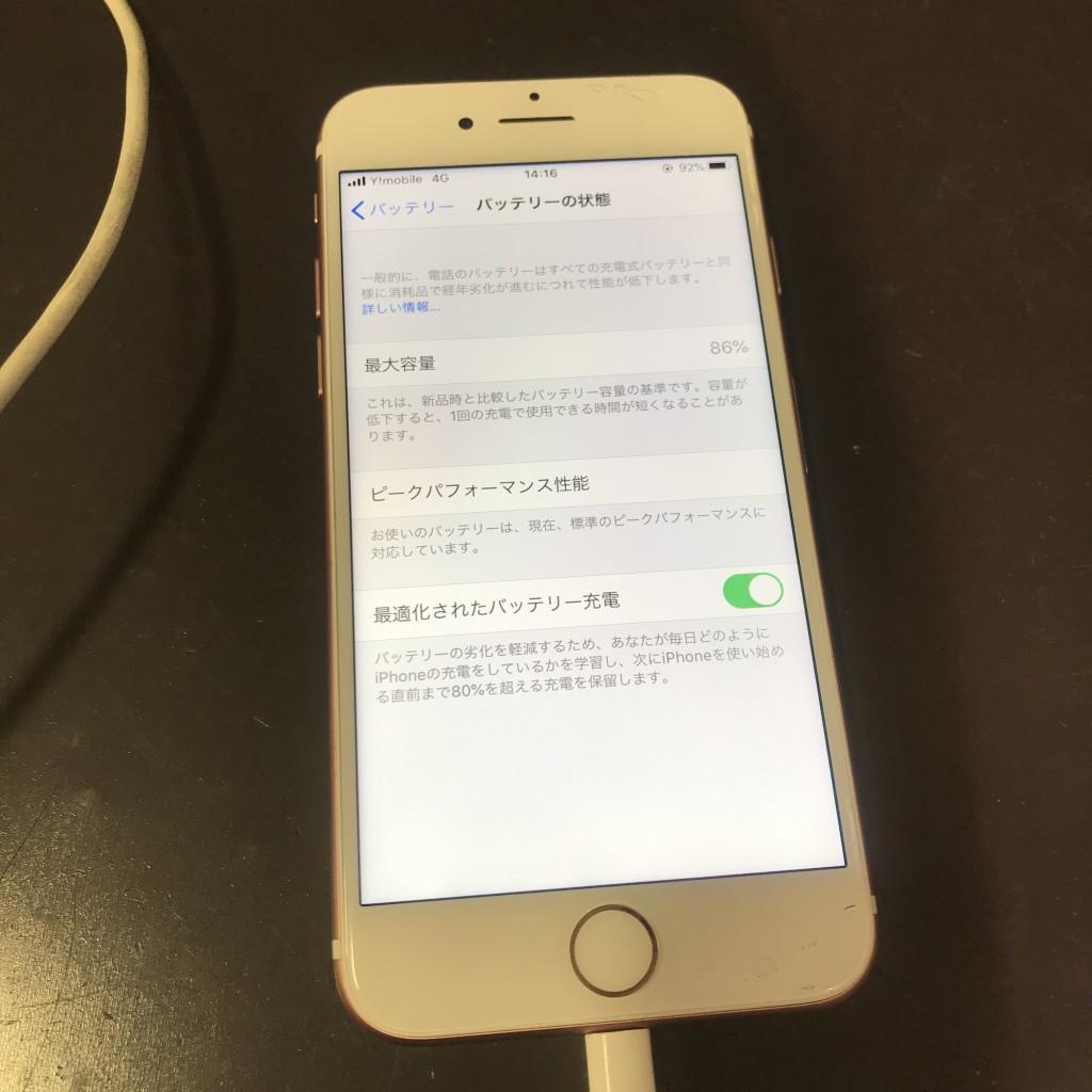 IMG-9409