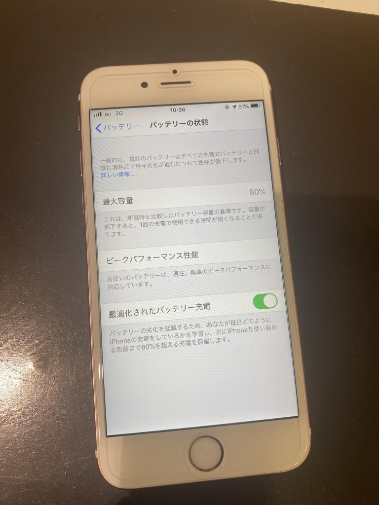 IMG-6649