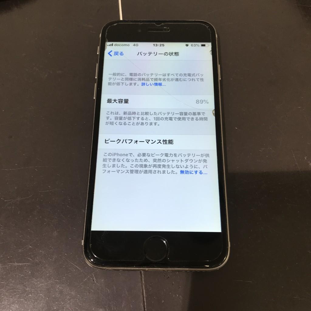 IMG-9570