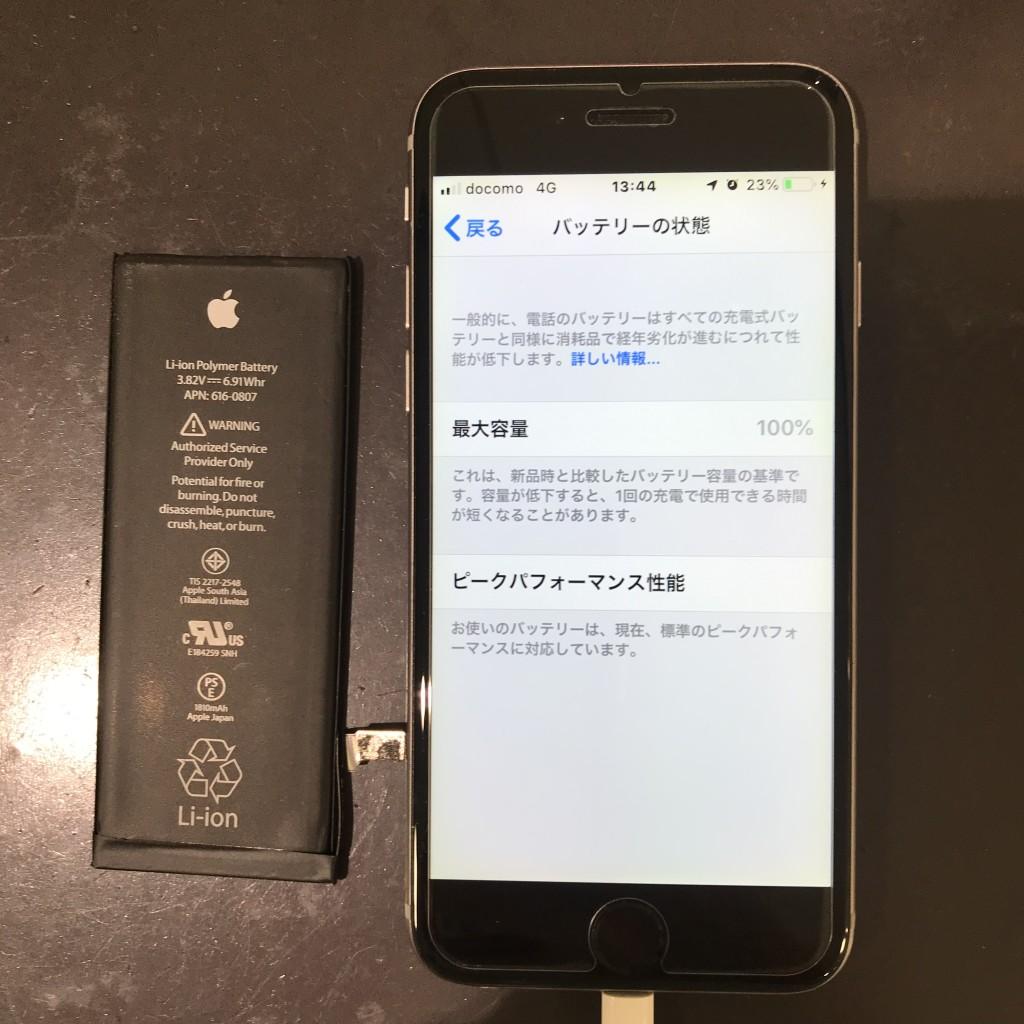 IMG-9571