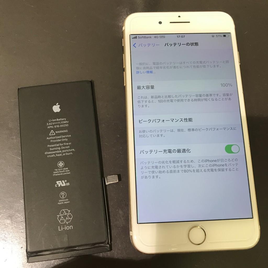 IMG-9905