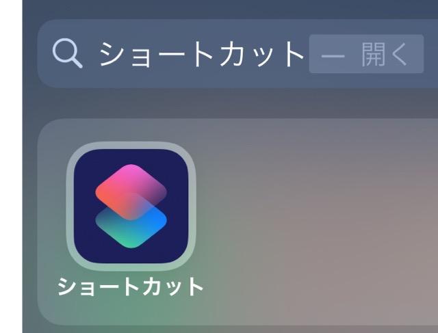 充電音iPhone変更