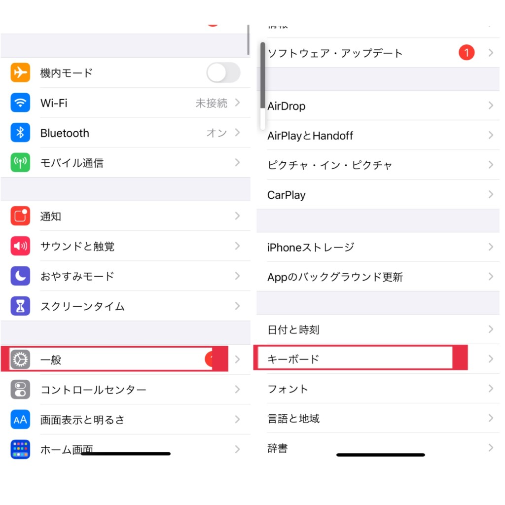 京都駅iPhone