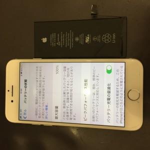 iPhone7 バッテリー交換およそ15分で完了◎