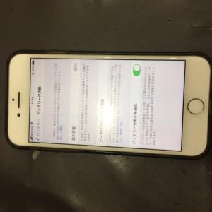 iPhone 8 バッテリーの状態を確認