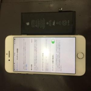 iPhone 8 バッテリー交換完了!!!