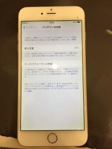 iPhone6spバッテリー交換