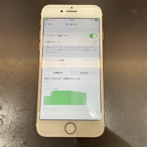 iPhone7 バッテリー交換京都最安値