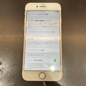 iPhone修理 京都最安値 京都駅前