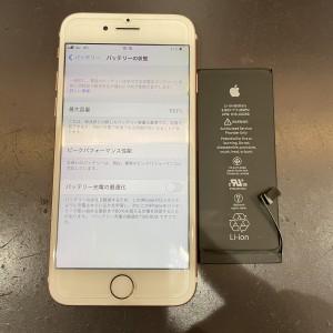 iPhoneバッテリー交換 最短15分 京都最安値