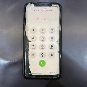 iPhoneXR 画面修理 京都駅前iPhone修理センター 即日修理最短15分