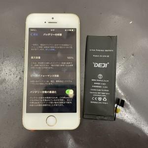 iPhone SE バッテリー交換 京都駅前最安値 データそのまま