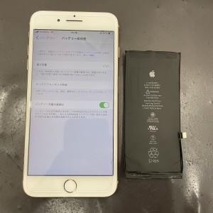 京都駅前 iPhone即日修理店 京都駅直結 京都アバンティ