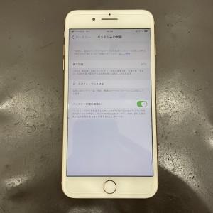 iPhone8Plus バッテリー交換 京都駅前最安値