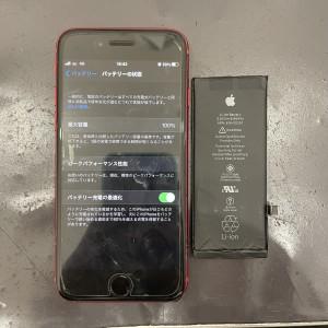 iPhone8 バッテリー交換 即日15分 京都駅前iPhone修理店