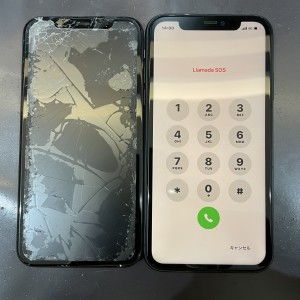 iPhone修理なら京都駅前iPhone修理店アイプラス京都アバンティ店