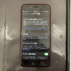 京都駅前iPhone即日修理店 データそのまま バッテリー交換
